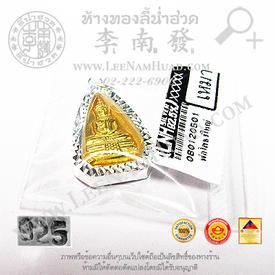 https://v1.igetweb.com/www/leenumhuad/catalog/p_1403782.jpg