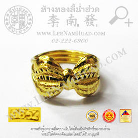 https://v1.igetweb.com/www/leenumhuad/catalog/p_1979148.jpg