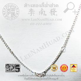 https://v1.igetweb.com/www/leenumhuad/catalog/e_945012.jpg