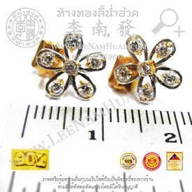 https://v1.igetweb.com/www/leenumhuad/catalog/e_1135071.jpg