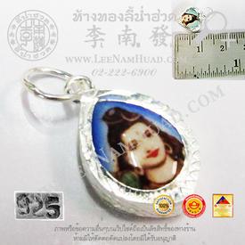https://v1.igetweb.com/www/leenumhuad/catalog/e_887444.jpg