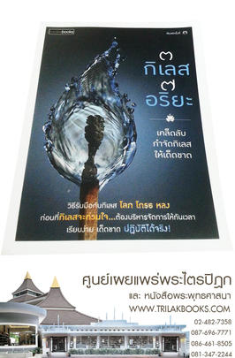 http://v1.igetweb.com/www/triluk/catalog/p_1261642.jpg