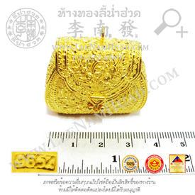 https://v1.igetweb.com/www/leenumhuad/catalog/e_1157936.jpg