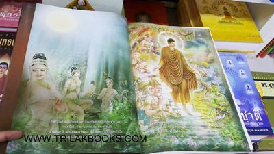 http://v1.igetweb.com/www/triluk/catalog/e_1300802.jpg