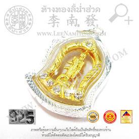 https://v1.igetweb.com/www/leenumhuad/catalog/e_1081196.jpg