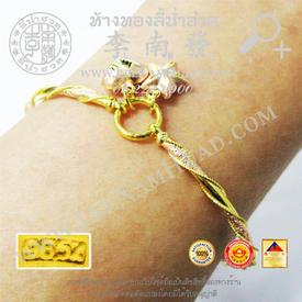 https://v1.igetweb.com/www/leenumhuad/catalog/e_1488801.jpg