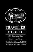 Travelier Hostel