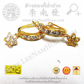 https://v1.igetweb.com/www/leenumhuad/catalog/e_1001604.jpg