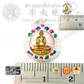 http://www.igetweb.com/www/leenumhuad/catalog/p_1028795.jpg