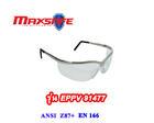 แว่นตานิรภัยกรอบโลหะเงินเลนส์ใส  EPPV91477