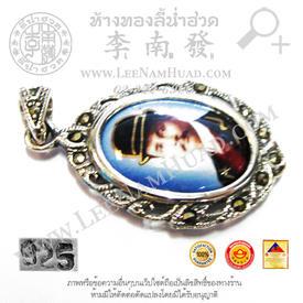 https://v1.igetweb.com/www/leenumhuad/catalog/p_1509974.jpg