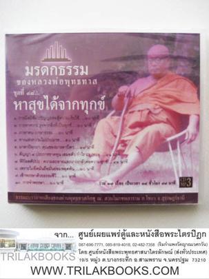http://www.igetweb.com/www/triluk/catalog/p_1040033.jpg