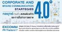 สมาคมประชาสัมพันธ์ไทยเปิดอบรม หลักสูตร �การบริหารงานสื่อสารเพื่อการพัฒนาธุรกิจ�
