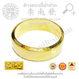 https://v1.igetweb.com/www/leenumhuad/catalog/p_1507142.jpg