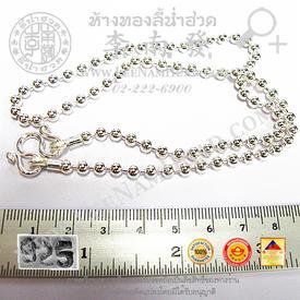 https://v1.igetweb.com/www/leenumhuad/catalog/e_1010159.jpg