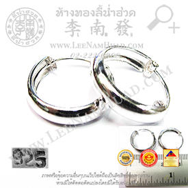 http://v1.igetweb.com/www/leenumhuad/catalog/p_1028747.jpg