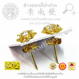 http://v1.igetweb.com/www/leenumhuad/catalog/e_1003486.jpg