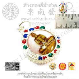 https://v1.igetweb.com/www/leenumhuad/catalog/e_1050794.jpg