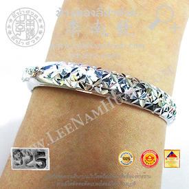 https://v1.igetweb.com/www/leenumhuad/catalog/e_1116724.jpg