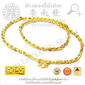 https://v1.igetweb.com/www/leenumhuad/catalog/p_1575441.jpg