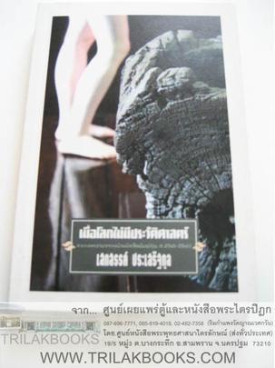 http://www.igetweb.com/www/triluk/catalog/p_1056274.jpg