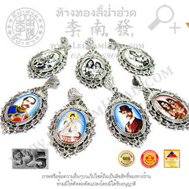 http://v1.igetweb.com/www/leenumhuad/catalog/e_1328151.jpg