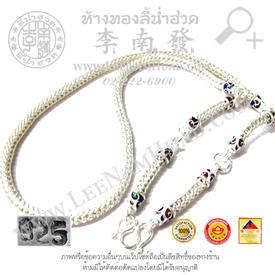 https://v1.igetweb.com/www/leenumhuad/catalog/e_1375272.jpg