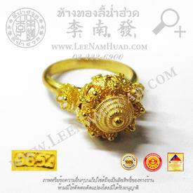 https://v1.igetweb.com/www/leenumhuad/catalog/p_1993908.jpg