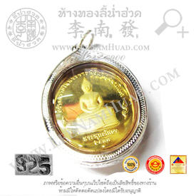 http://v1.igetweb.com/www/leenumhuad/catalog/e_1401919.jpg