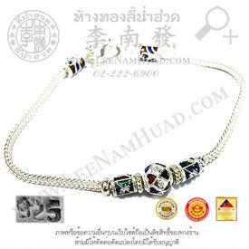 https://v1.igetweb.com/www/leenumhuad/catalog/e_1056948.jpg