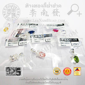 http://v1.igetweb.com/www/leenumhuad/catalog/e_859658.jpg