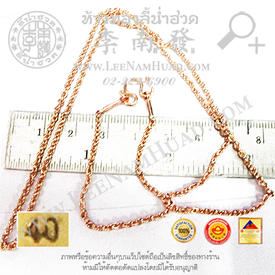 https://v1.igetweb.com/www/leenumhuad/catalog/e_1105724.jpg