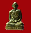 หลวงพ่อทบ (รุ่นโดดร่ม) วัดชลแดน ปี 2500