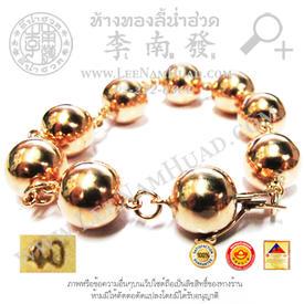 https://v1.igetweb.com/www/leenumhuad/catalog/e_1113295.jpg