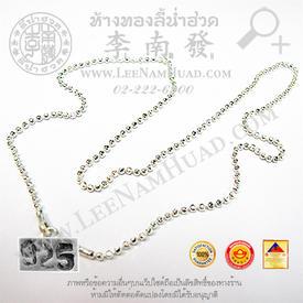 https://v1.igetweb.com/www/leenumhuad/catalog/p_1468931.jpg