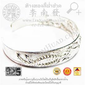 http://v1.igetweb.com/www/leenumhuad/catalog/e_932013.jpg