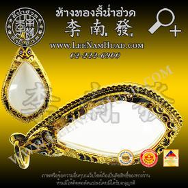 https://v1.igetweb.com/www/leenumhuad/catalog/e_834568.jpg
