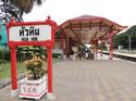 Railway Station Hua Hin
