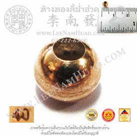 https://v1.igetweb.com/www/leenumhuad/catalog/p_1342177.jpg