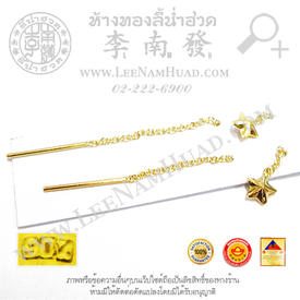 http://v1.igetweb.com/www/leenumhuad/catalog/e_1135021.jpg