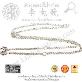 https://v1.igetweb.com/www/leenumhuad/catalog/p_1390246.jpg