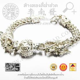 http://v1.igetweb.com/www/leenumhuad/catalog/p_1035208.jpg