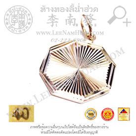 https://v1.igetweb.com/www/leenumhuad/catalog/e_1151763.jpg