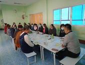 ประชุมเตรียมความพร้อมเพื่อดำเนินโครงการส่งเสริมการเรียนรู้