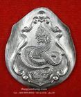 เหรียญ เจ้าปู่ศรีสุทโธ(1) ป่าคำชะโนด บ้านดุง อุดรธานี (พิมพ์ ปาดตาล) เนื้อตะกั่ว ปี 2560
