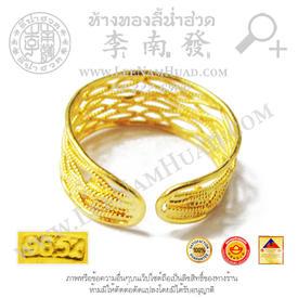https://v1.igetweb.com/www/leenumhuad/catalog/e_1424193.jpg