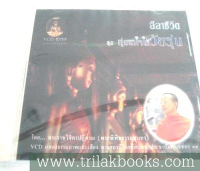 http://v1.igetweb.com/www/triluk/catalog/p_317441.jpg