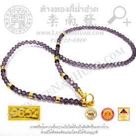 https://v1.igetweb.com/www/leenumhuad/catalog/p_1411431.jpg