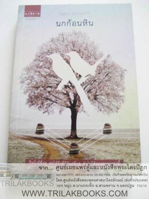 http://v1.igetweb.com/www/triluk/catalog/p_1060534.jpg