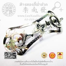 http://v1.igetweb.com/www/leenumhuad/catalog/p_1385542.jpg
